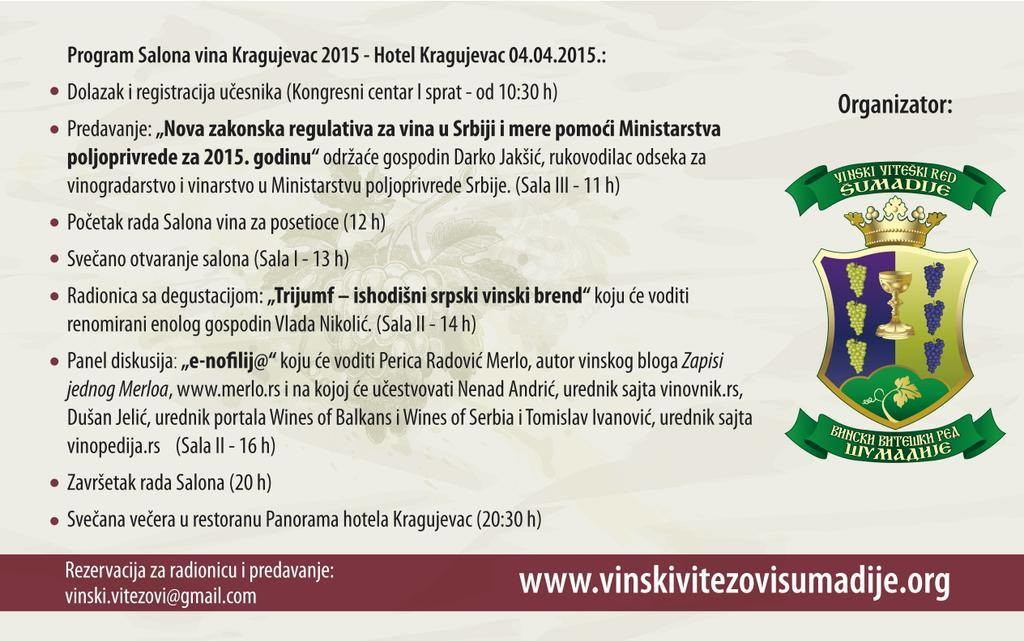 "Salon vina ""Kragujevac 2015"""