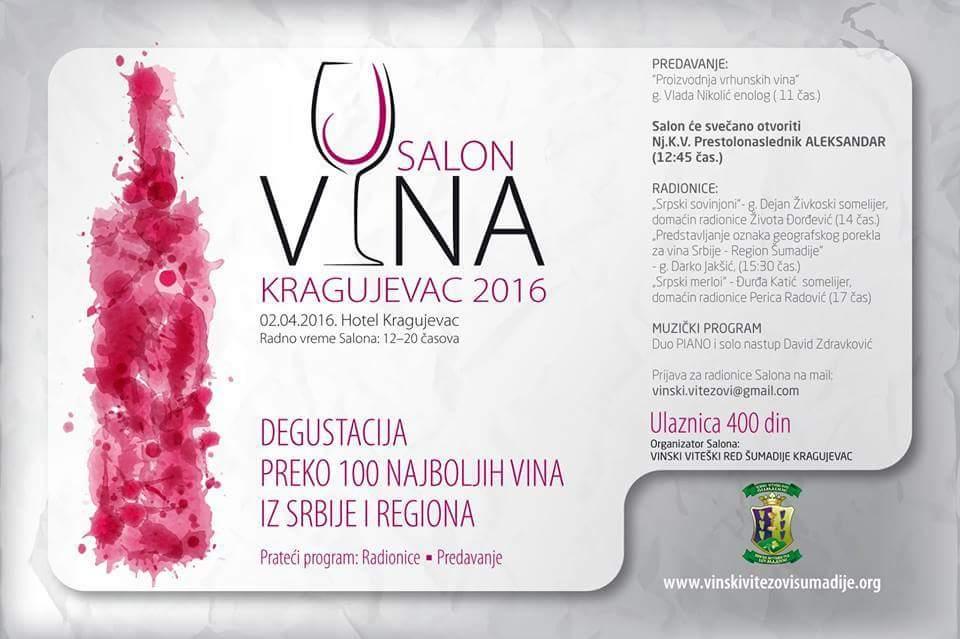 SALON VINA KRAGUJEVAC 2016