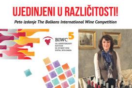 biwc-featured