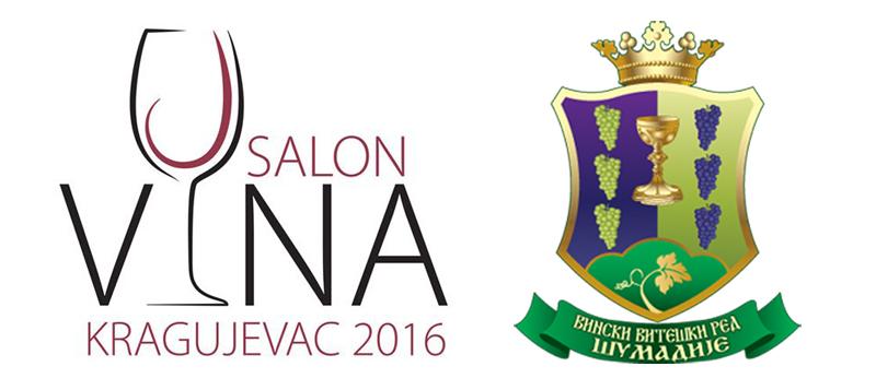 Salon vina u Kragujevcu - Vinski viteški red Šumadije