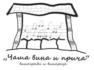 Vinarija Čaša vina i priča
