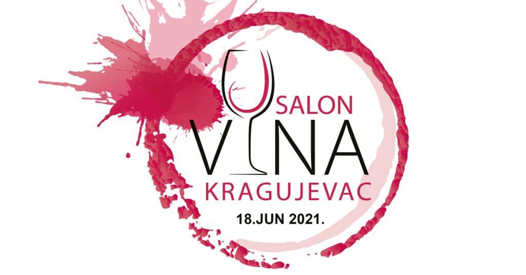 Salon vina Kragujevac 2021