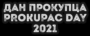 Dan prokupca 2021